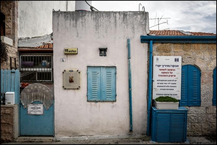 Jerusalem Neighborhood-2